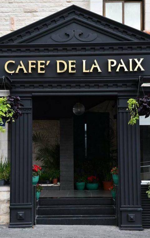 Cafe De Lapaix