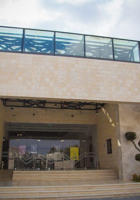 Ramallah Cultural Palace